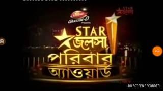 Star jalsa paribar award 2012