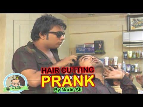 #SRK ki vines - |Half shave | Funny Prank|