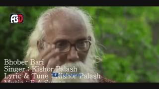 Bangla Video Song 2014 Bhober Bari By Kishor Palash Official HD Music 1080p