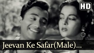 Jeevan Ke Safar Mein-Male | Munimji Songs | Dev Anand | Nalini Jaywant | Kishore Kumar | Filmigaane