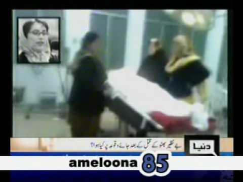 Xxx Mp4 Benazir Bhutto Shaheed Assassination Shocking Information 3gp Sex