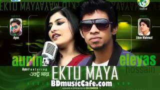 Bangla song eliyas kaschakaci