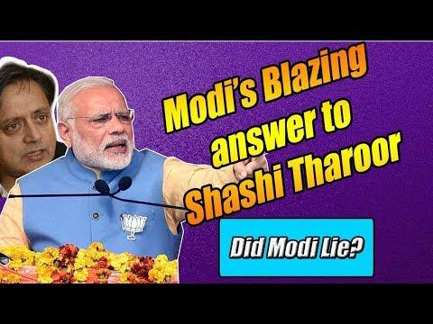 Xxx Mp4 Modi 39 S Amazing Answer To Shashi Tharoor For 39 Chaiwala Jibe 39 Aaj Ki Taza Khabar 3gp Sex