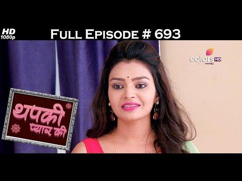 Thapki Pyar Ki - 7th July 2017 - थपकी प्यार की - Full Episode HD