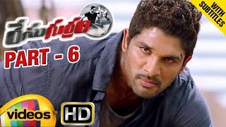Race Gurram Telugu Full Movie w/subtitles | Allu Arjun | Shruti Haasan | Part 6 | Mango Videos