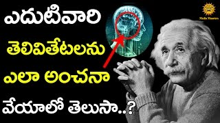 How to Check IQ level of a Person | Tricks to Check IQ | Test your IQ | Media Masters