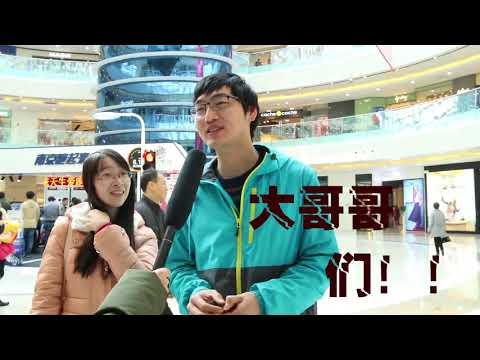 Xxx Mp4 Sex Education In China News Interview 3gp Sex