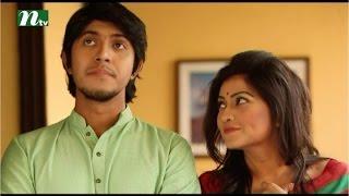 Ekdin Chuti Hobe | Tania Ahmed, Shahiduzzaman Selim, Misu | Episode 105 | Drama & Telefilm