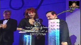 ذكرى محمد  تكرم في مهرجان الغناء العربي بالامارات  عن اغنية مش كل حب   ✅
