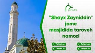 """Tarobeh namozining 7-kuni """"shayx Zayniddin jome masjidi"""""""