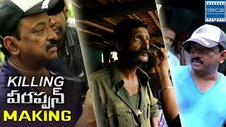 Killing Veerappan Movie Making | Ram Gopal Varma | TFPC