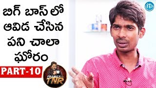 Actor Dhanraj Exclusive Interview - Part - 10 || Frankly With TNR || Talking Movies with iDream