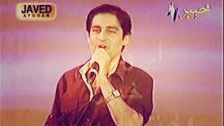 Zeek Afridi - Sharang Sta Da Bangro