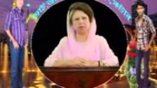 bangla song emon khan 22