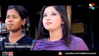 Ghum Parani Bondhu MusicJan Com