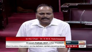 Brajesh Pathak's comments: Discussion on deficient rainfall prevailing drought condition