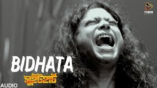 Bidhata  By James Sweetheart Bengali Movie Song 2016