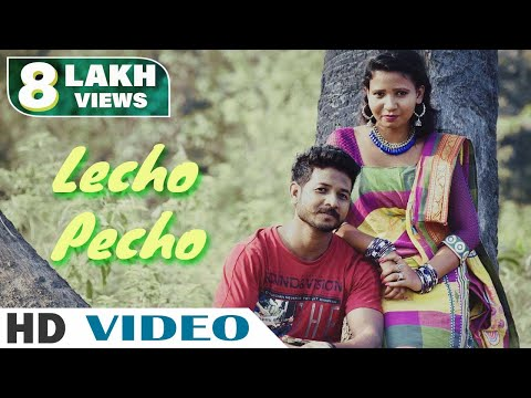 Xxx Mp4 Lecho Pecho Full Video Aanchar New Santali Album 2017 3gp Sex