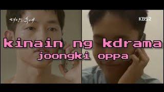 kinain ng kdrama (anakan mo ako sjk)