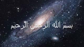 سورة الاخلاص بصوت الشيخ علي الحذيفي Sheikh Ali AL-Hodaifi