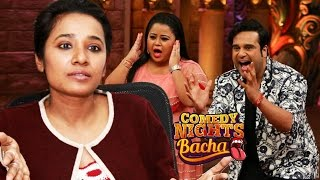 Parched Actress Tannishtha BLASTS Comedy Nights Bachao For Racist Jokes