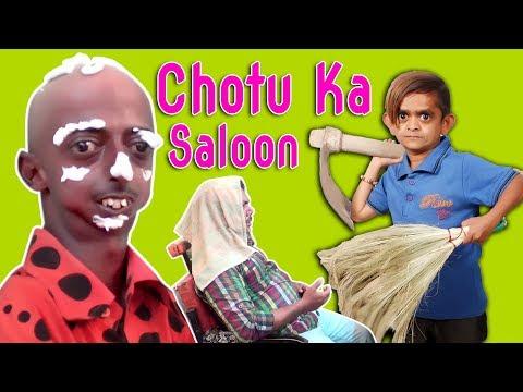 Xxx Mp4 Chotu Ka Saloon Funny Comedy In Saloon Chotu DADA 3gp Sex