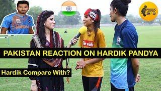 Pakistan On Hardik Pandya | What Pakistani Think About Hardik Pandya | Pakistan on India Cricket