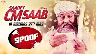 Saadey CM Saab Comedy Spoof - Punjabi Comedy Movie Scenes - SagaHits