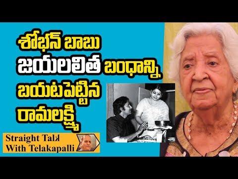 Writer K.Rama Lakshmi reveals about Sobhan Babu Jayalalithaa affair