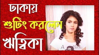 Gaddar | Bangla Movie | Behind the scene | News- Jamuna TV