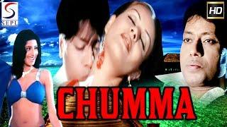 Chumma Chumma - Sensuous Hindi Romance Song
