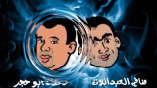 كاميرا خفية مع الفنان محمد عواد ومقالب من الشارع العام