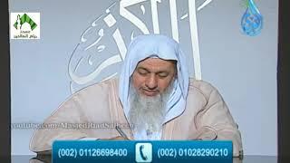 أهل الذكر (268) قناة الندى للشيخ مصطفى العدوي 22-11-2018