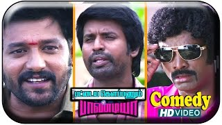Pattayya Kelappannum Pandiyaa Tamil Movie | Comedy Scenes 2 | Vidharth | Soori | Kovai Sarala