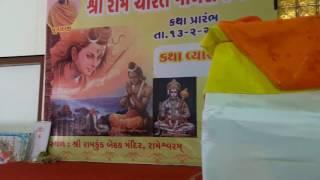 Ramcharit mans ktha in Rameshvarm by Dipakbhai Shashtriji and Suresh Oza