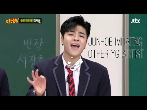 iKON JUNHOE aka KING of imitating Yg artist