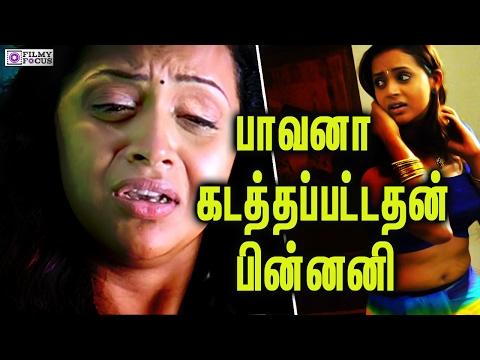 பாவனா கடத்தப்பட்டதன் பின்னனி   Personal vengeance is the reason behind Bhavana molest