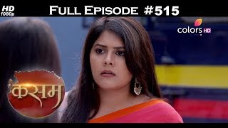 Kasam - 12th March 2018 - कसम - Full Episode