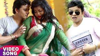 2017 का सबसे हिट गाना - देवरा लहंगा उठाके डाले - Nariyar Tel - Mahesh Pandey - Bhojpuri Hit Songs