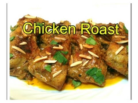 Bangladeshi  Chicken Roast Recipe in Bangla - Biye Barir Roast: Eid Special