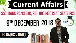 December 2018 Current Affairs in English 09 December 2018 - SSC CGL,CHSL,IBPS PO,RBI,State PCS,SBI