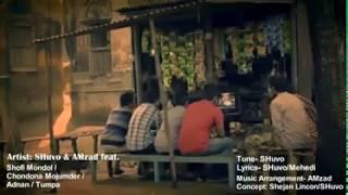 Bangladesh cricket  Song