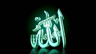 Ruqyah Dua Before You Go To Sleep Full Recording Audio HQ