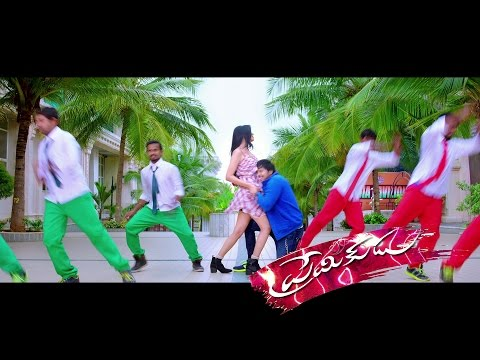 Premikudu Movie Song Teaser #5 || Maanas,Sanam Shetty - Chai Biscuit