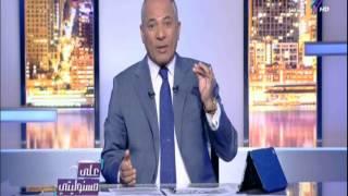 أحمد موسي: يعلن اسباب عدم انفجار سيارة الإرهابيين في سيناء بعد تدمير دبابة الجنود الابطال لها