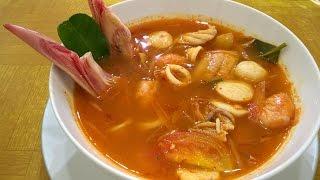 Resep Sup Tom Yum | Tom Yum Soup Recipe