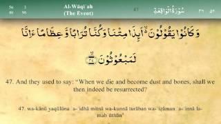 056 Surah Al Waqia by Mishary Al Afasy with english and arabic subtitles High Quality