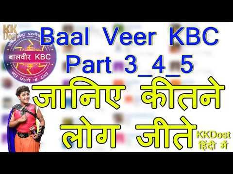 Xxx Mp4 Baal Veer KBC Part 3 4 5 का उत्तर जान लिजिये Baal Veer Dev Joshi And Anushka Sen And KBC 3gp Sex