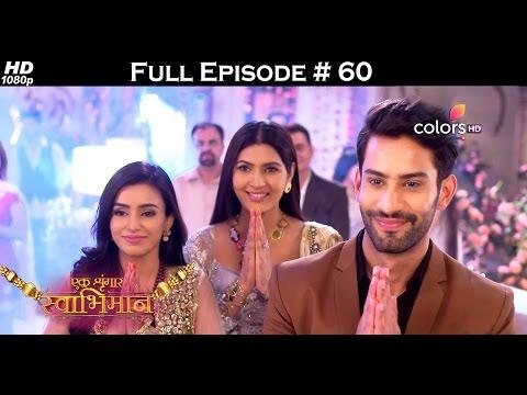 Ek Shringaar Swabhiman - 10th March 2017 - एक श्रृंगार स्वाभिमान - Full Episode (HD)