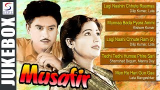 Musafir | Dilip Kumar, Suchitra Sen, Kishore Kumar | Best Songs Jukebox | HD